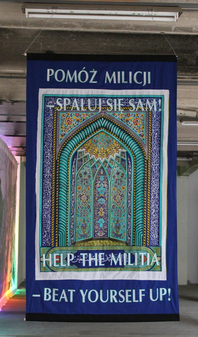 Slavs and Tatars / Pomozte milici, banner